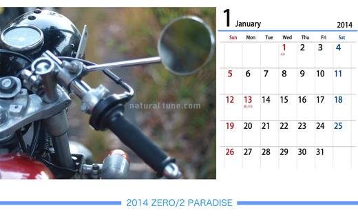 2014zero1.jpg