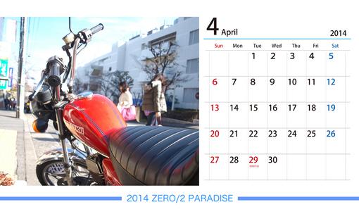 2014zero4.jpg
